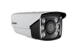 海康威视DS-2CC12C8T-IW3Z 100 万超低照度白光防水筒型摄像机