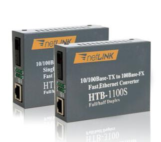 光纤收发器 htb-1100s-25a/b百兆单模单纤25KM