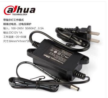 大华原装监控摄像头电源 直流12V/1A
