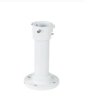 海康威视乳白色智能球摄像机20cm吊装支架